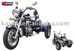250cc Sports 3 wheel motorcycle, , 3 wheel chopper KM250-2