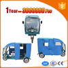high quality electric three wheeler tricycle