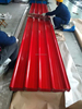 /product-gs/ibr-ppgi-prepainted-wave-roofing-sheet-800mm-900mm-762mm-for-sandwich-panel-60206323406.html