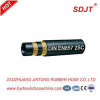 SDJT HIGH PRESSURE HYDRAULIC OIL RUBBER HOSE R2AT/2SN 1/2""
