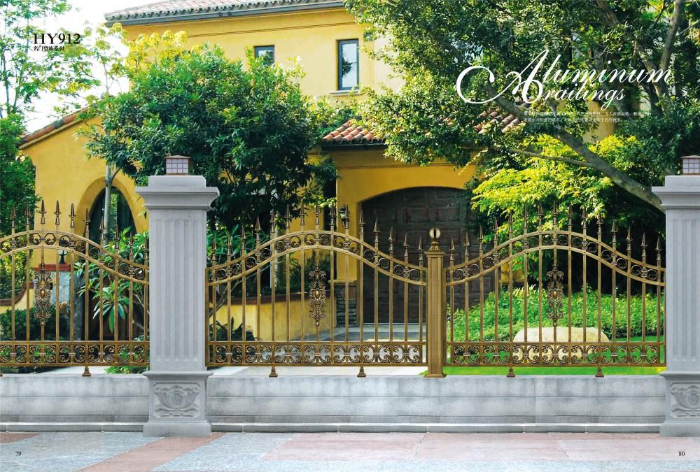 HY-912 outdoor aluminum fence/garden fence/garden guardrail