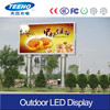 P8 Outdoor Low Price Rental Full xx Video Led Display Boards