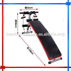 LN210 multi gym exercise equipment