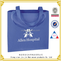 Factory direct sales cheap custom recyclable non woven bag