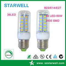 Alibaba china new products e27 25w led corn light