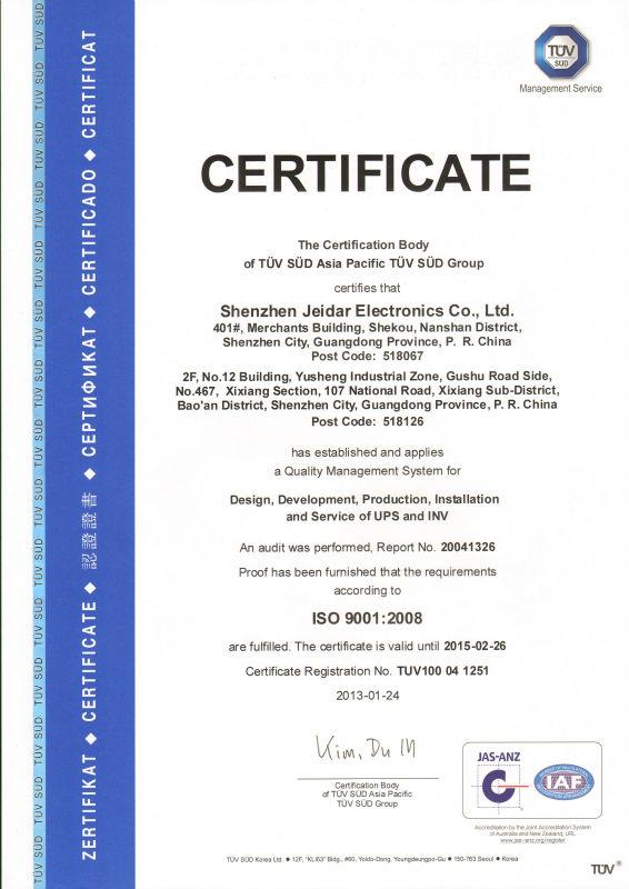 ISO90012008 2013.1-2015.2.jpg