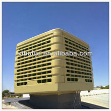 CE approval Industrial Evaporative Air Cooler better than solar Air Conditioner