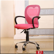 All purpose swivel mesh chair with heart shape back for home or office use