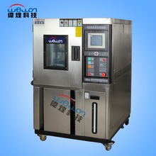 Intelligent temperature and humidity high and low temperature detecting instrument, cabinet, equipment