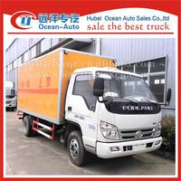 China small mini size pickup van truck for transport explosive