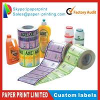 Fancy beauty custom design PE PET BOPP adhesive sticker, cosmetic label for plastic bottle, plastic label for skin care lotion