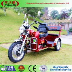Chinese Open Air Cooler 3 Wheel Motorcycle, Three Wheel Scooter