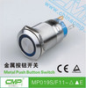 CMP metal waterproof 19mm dpdt push button panel switch
