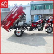 CCC ISO SONCAP CIQ Approval Three Wheel Moto Taxi Motorcycle Rickshaw Prices