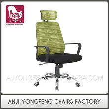 Swivel Adjustable Mesh Chair Office