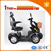 high quality CE sport mini scooter for sale
