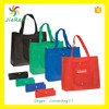 Non woven Foldable shopping Bags,Promotion foldable non woven wallet shopping bags,Promotion Nonwoven bags