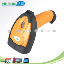 NT-8099 high quality 2D reader gun for LCD Screen reading