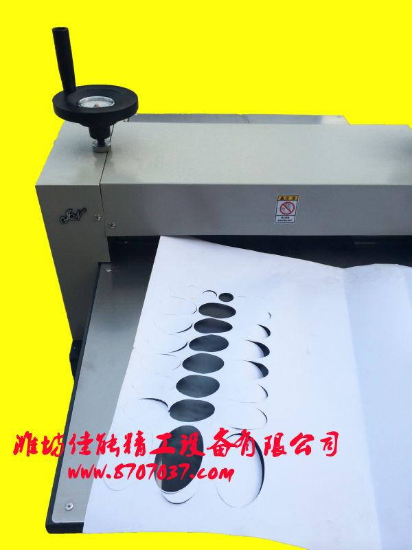 NEW Paper Die cutting machine MQ500 business card cutter