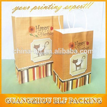 (BLF-PB1131)full color twisted handle colored paper bag