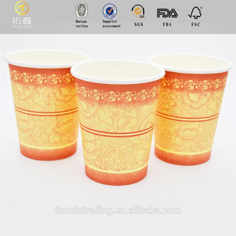 cheap paper coffee cups whole recycled printed whole paper coffee cups buy recycled paper professional red single wall hot drink