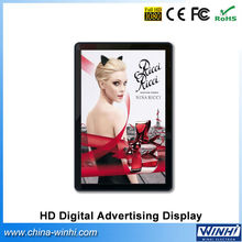 42 inch FULL HD multi language speciality elevator digital signage wall mounted tv outdoor lcd Advertising Display