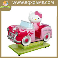 Yugoslavia coin operated children kiddie rides car games for kids and boys with low price