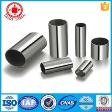 stainless steel 201 Pipe mirror polish