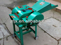straw cutting machine / hay cutter (Skype:zhoufeng1113)
