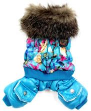 Fancy Blue Autumn Winter Windcoat Fabric Flocky Sponge Soft Wool Lining Dog Clothes for Pet Apparel
