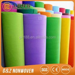nonwoven fabric nonwoven bag machine nonwoven