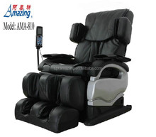 Vibrating Body Slimmer Massage Chair with moving wheels can be adjustable in different angles AMA-810