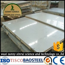 bottom price 304l stainless steel plates for sale