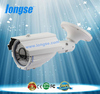 1080P OEM-Multi-function P2P HD Home Security Digital Camera/ IP Camera/ IP Security Camera LONGSE LIP90S200