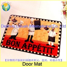 2015 fashion high definition printed non woven kitchen rug - DZLY