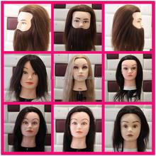 Shengruida masa producen práctica de peluquería cabeza venta