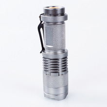 2015 hot sale 7w 300lm q5 rushed camp mini adjustable focus zoom led flashlight torch