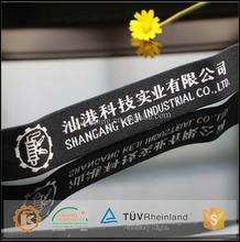 Nylon spandex jacquard elastic band for brief