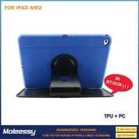 narrow envelop case for ipad air 2