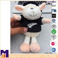 Custom made plush lamb keychain soft sheep,plush sheep keychain