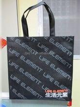 cheap fashion cartoon non woven bag/ gold laminate non woven bag/ pp woven sugar bag