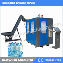 SM-A4 machines to make plastic bottles