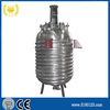 Machinery Stainless Steel High Pressure Fluidized Bed Reactor With Industrial Batch Reactor(mixer or mixing tank)