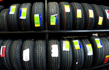 High Quality Used Tires... Cheap!
