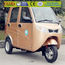 2015 Hot Sale three wheel motorized adult tricycles