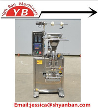 High speed and good price YB-280F automatic milk tea powder packing machine /Skype:Jessica.yu35