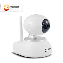 new products in China High Definition 2-way audio baby monitor mini camera