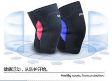 Aolikes adjustable sport knee support knee pad basketball football mountaineering bicycling unisex protect keep warm neoprene