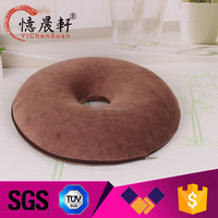 Supply all kinds of air cushion bed,comfort foam back cushion