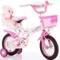 De dibujos animados de la bicicleta los niños/bicicleta infantil